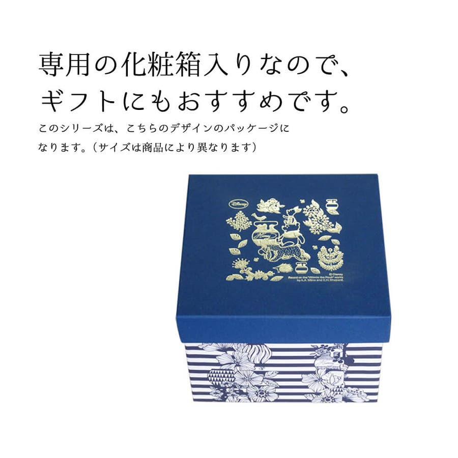 ディズニー プーさん 北欧 食器セット フラワープー フルーツボウルセット(モノ) レンジOK 日本製 食器 プレゼント ギフト 包装 4