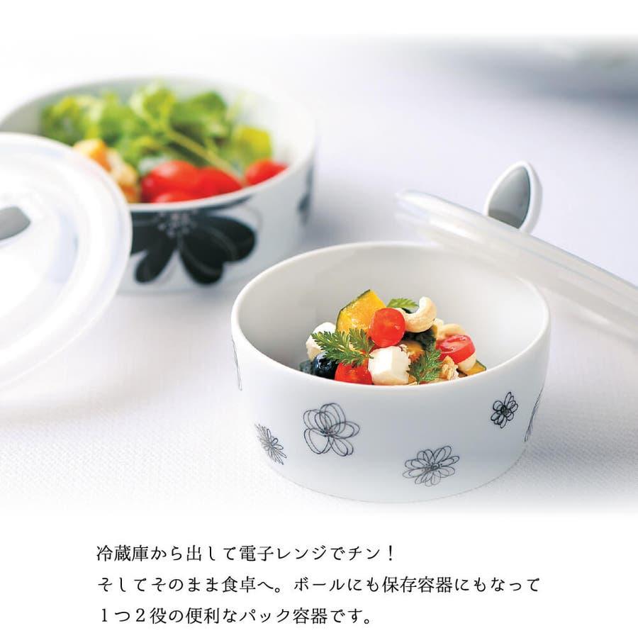 食器セット レンジ対応 保存容器 3点セット モノトーン 花柄 結婚祝い レノマ プレゼント ギフト 包装 3