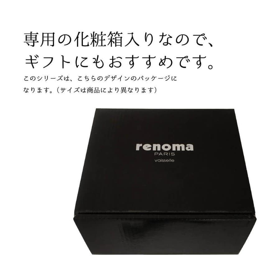 食器セット レンジ対応 保存容器 3点セット モノトーン 花柄 結婚祝い レノマ プレゼント ギフト 包装 4