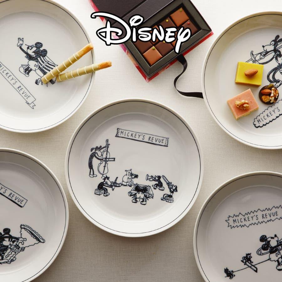 ディズニー 食器セット ミッキー ハンドドローイング カレー皿セット Disney プレゼント ギフト 包装 1