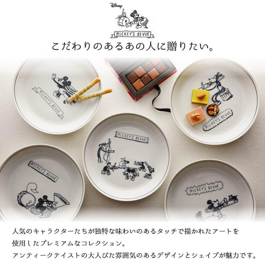 ディズニー 食器セット ミッキー ハンドドローイング カレー皿セット Disney プレゼント ギフト 包装 2