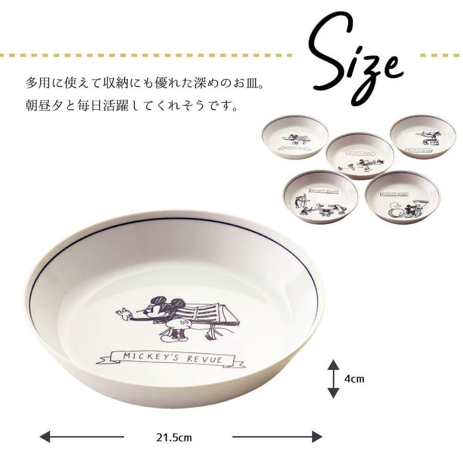 ディズニー 食器セット ミッキー ハンドドローイング カレー皿セット Disney プレゼント ギフト 包装 3