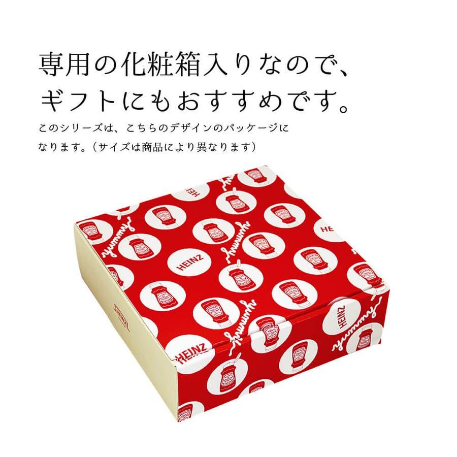 北欧 食器セット MOZ サラダセット プレゼント ギフト 包装 5