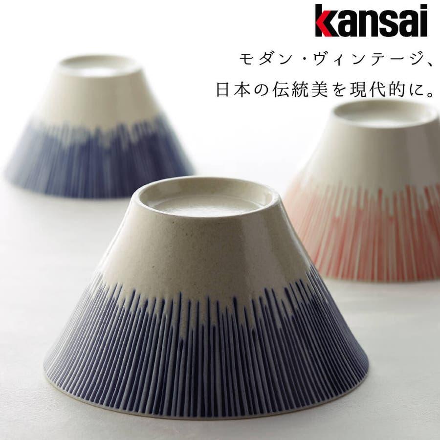食器セット 十草富士 三ッ組鉢 山本寛斎 プレゼント ギフト 包装 2