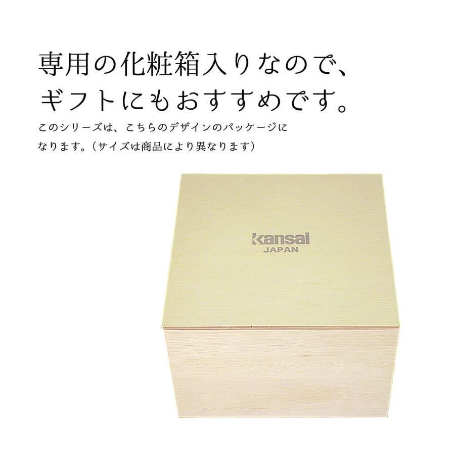 食器セット 十草富士 三ッ組鉢 山本寛斎 プレゼント ギフト 包装 4