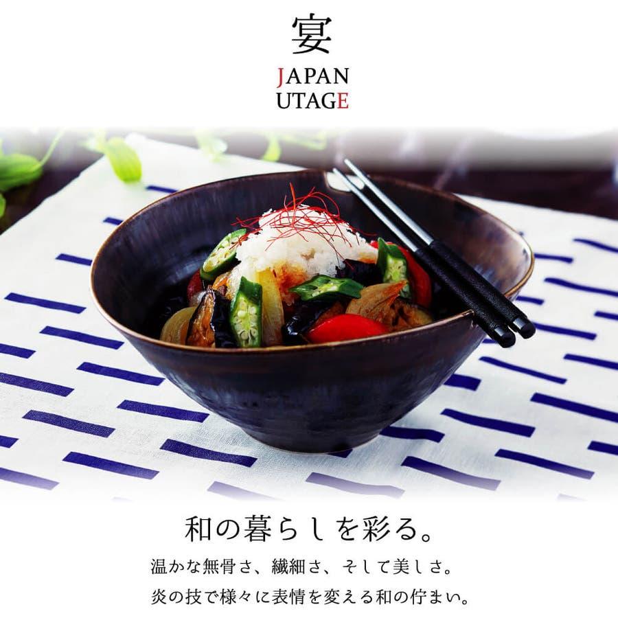 食器セット 宴 盛鉢(取箸付) プレゼント ギフト 包装 2