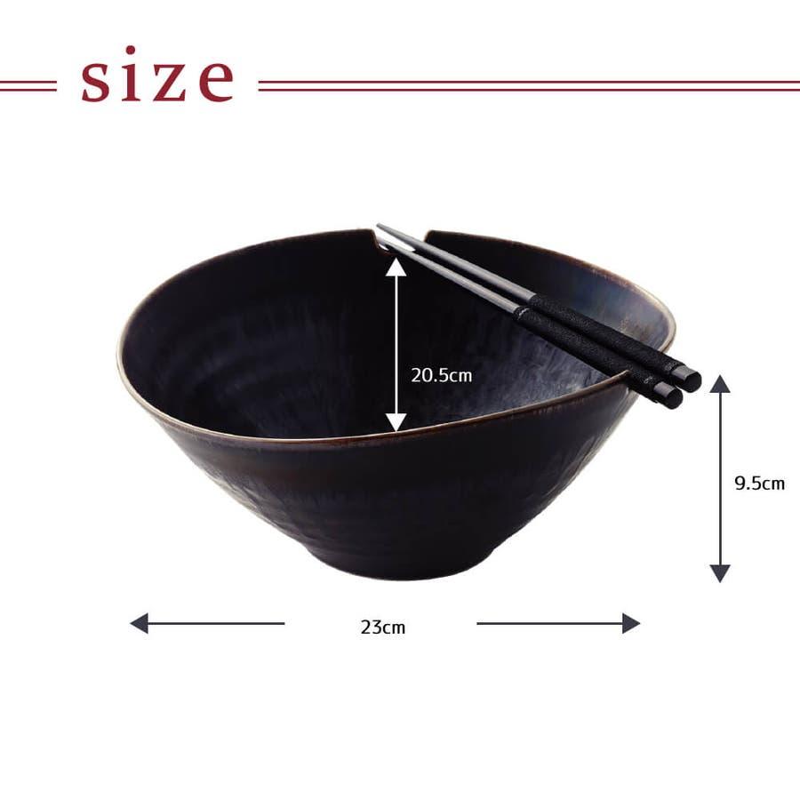 食器セット 宴 盛鉢(取箸付) プレゼント ギフト 包装 3