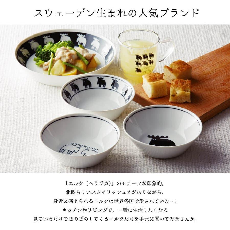 北欧 食器セット MOZ サラダセット プレゼント ギフト 包装 2