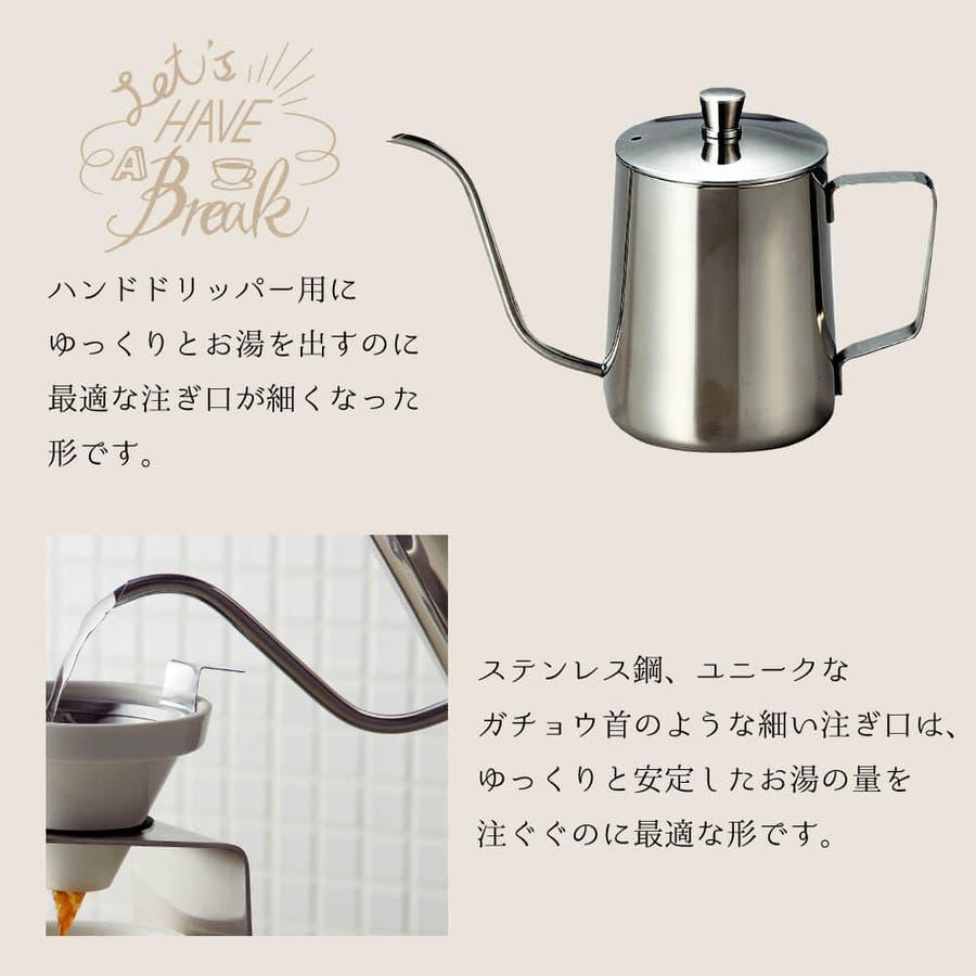 ドリップポット シルバー ハンドドリップ コーヒー おうちカフェ 結婚祝い ブリューコーヒー プレゼント ギフト 包装 2