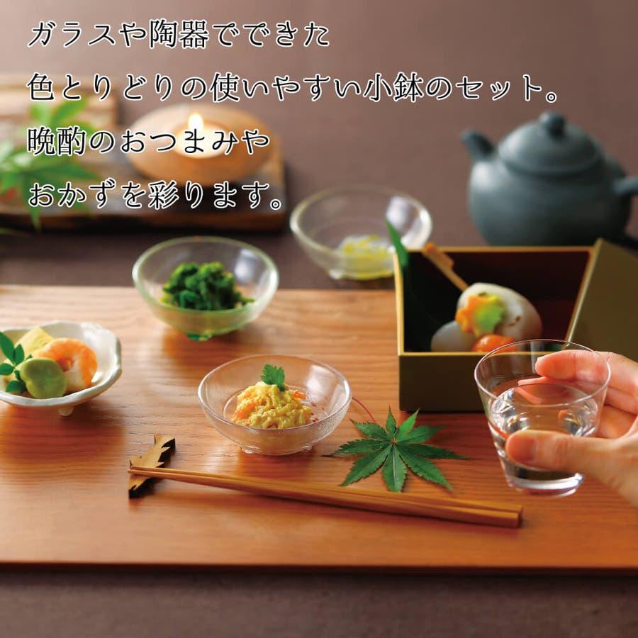 食器セット 小鉢 ガラス 陶製 木箱入り 日本製 結婚祝い 結 プレゼント ギフト 包装 2