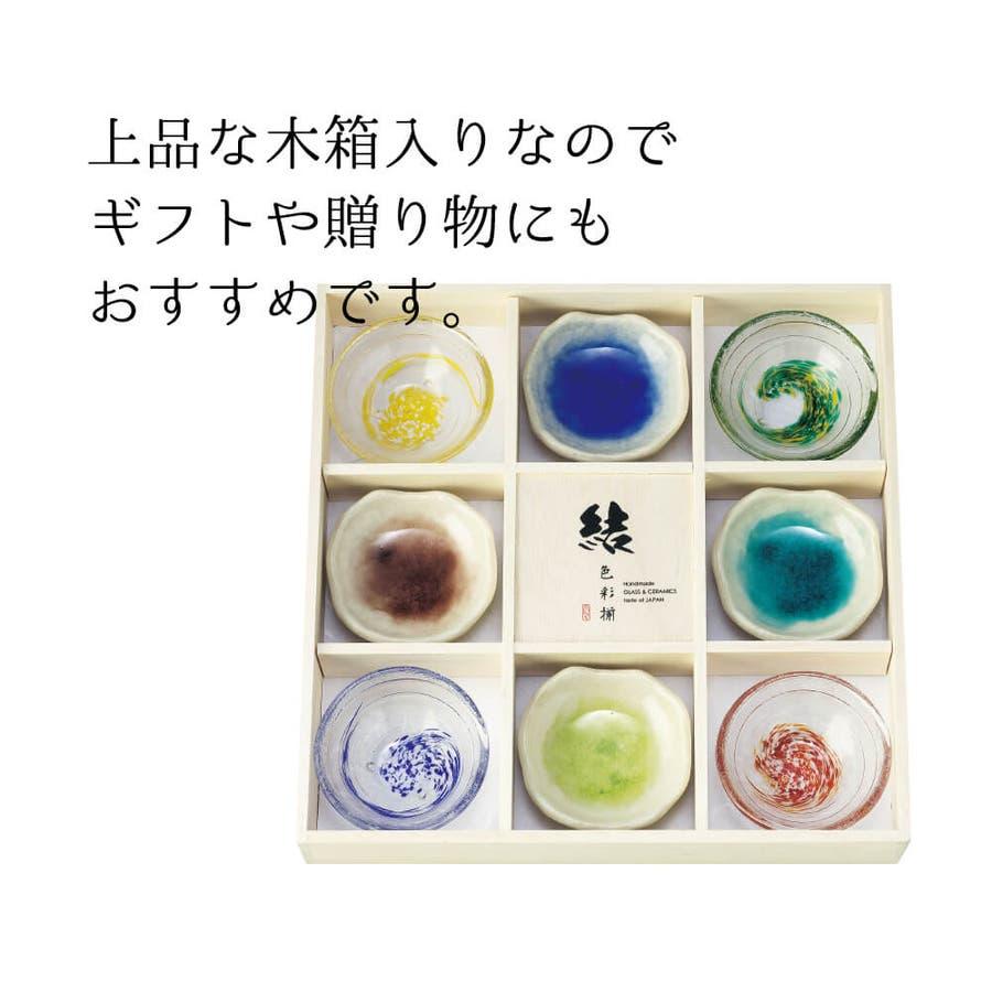 食器セット 小鉢 ガラス 陶製 木箱入り 日本製 結婚祝い 結 プレゼント ギフト 包装 3