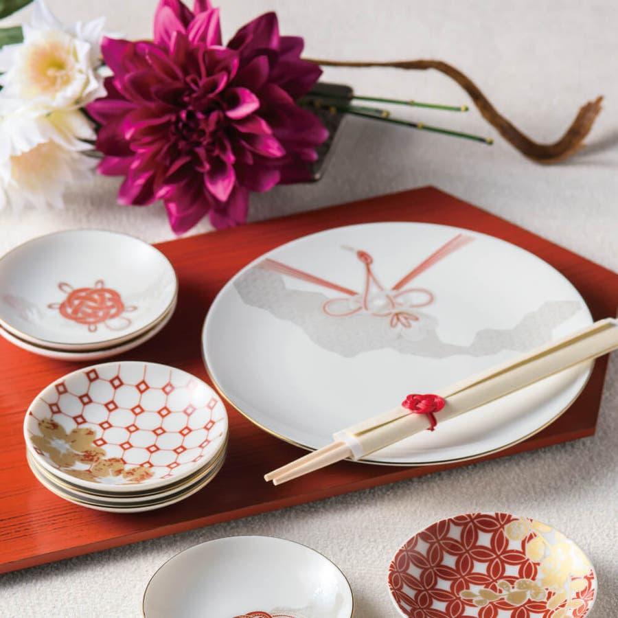 食器セット 和柄 皿 6枚セット日本製 結婚祝い 吉祥 プレゼント ギフト 包装 1