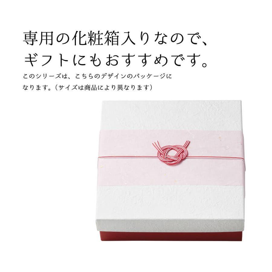 食器セット 和柄 皿 6枚セット日本製 結婚祝い 吉祥 プレゼント ギフト 包装 3