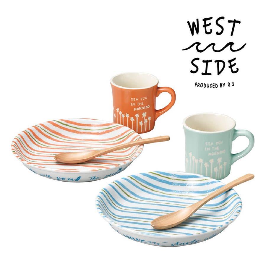 食器セット ペア パスタ皿&マグカップ west side story ブランチ プレゼント ギフト 包装 1
