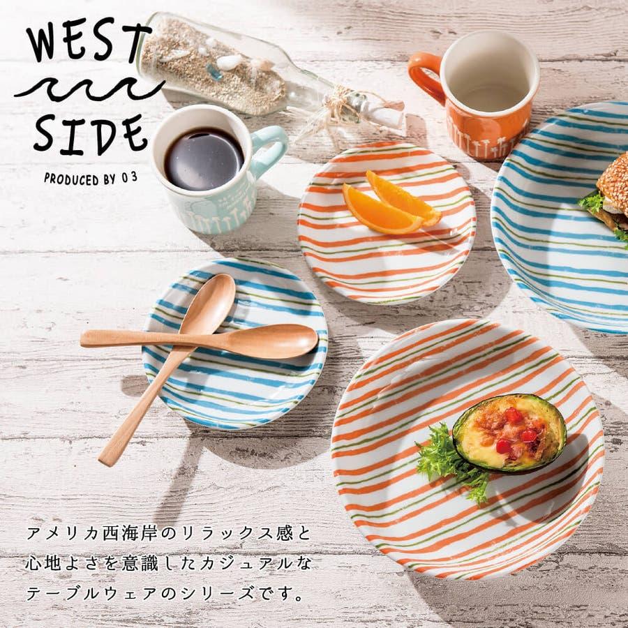食器セット ペア パスタ皿&マグカップ west side story ブランチ プレゼント ギフト 包装 2