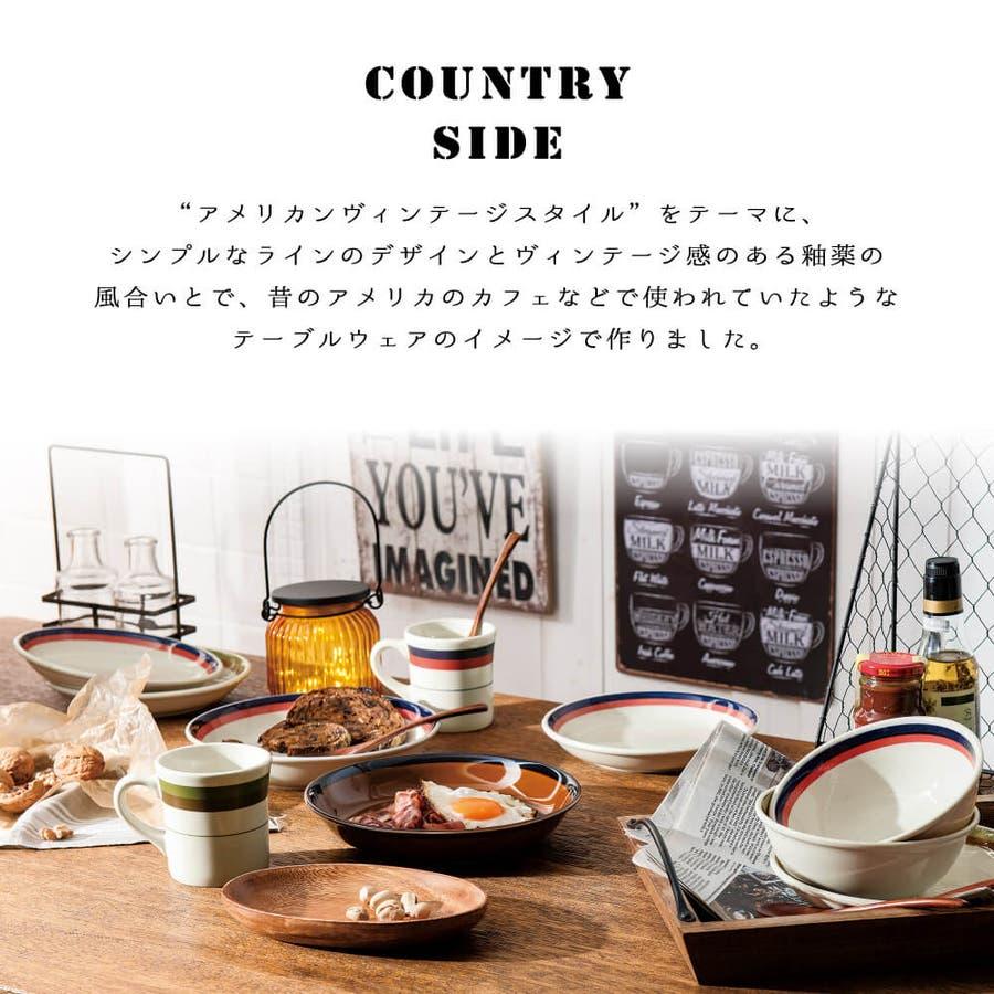 食器セット プレート&マグカップCOUNTRY SIDE ペアスロータイム プレゼント ギフト 包装 2