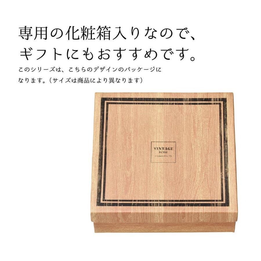 食器セット プレート&マグカップCOUNTRY SIDE ペアスロータイム プレゼント ギフト 包装 4