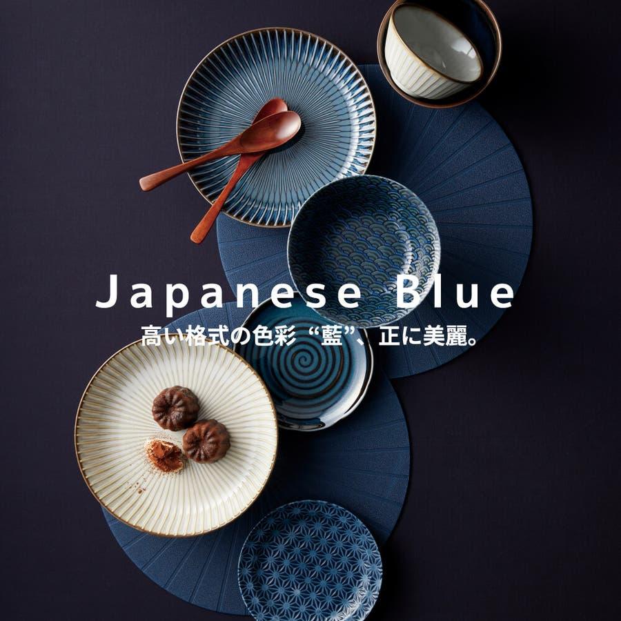 食器セット おしゃれ 和食器 藍変リ 煮物鉢揃 結婚祝い プレゼント ギフト 包装 2