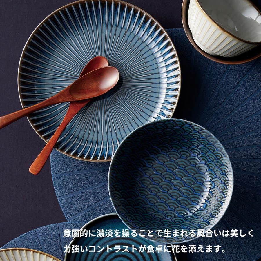 食器セット おしゃれ 和食器 藍変リ 煮物鉢揃 結婚祝い プレゼント ギフト 包装 3