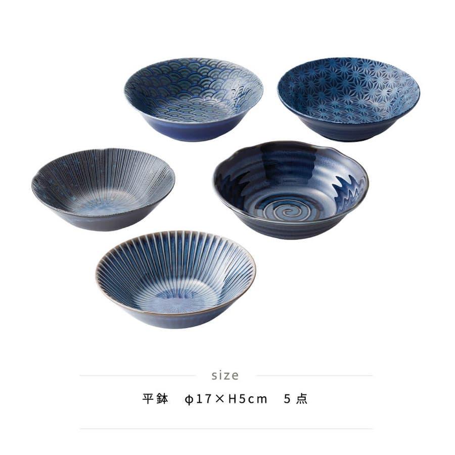 食器セット おしゃれ 和食器 藍変リ 煮物鉢揃 結婚祝い プレゼント ギフト 包装 4