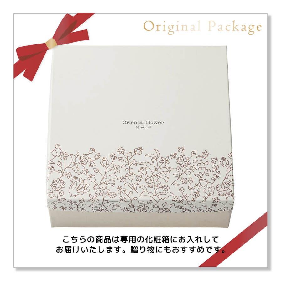 食器セット おしゃれ 花柄 上品 オリエンタルフラワー ペアマグ&プレート 結婚祝い プレゼント ギフト 包装 5