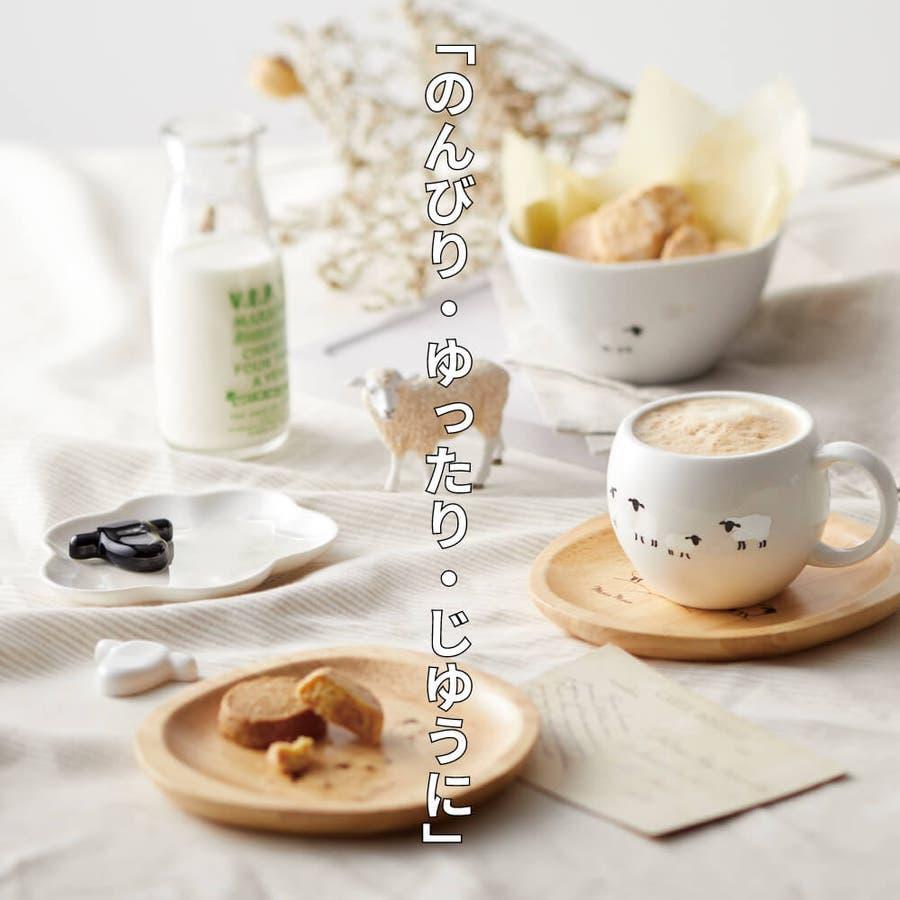 食器セット ひつじモチーフ かわいい マグカップ 木製プレート mocomoco カップソーサーペア 結婚祝い プレゼント ギフト包装 2