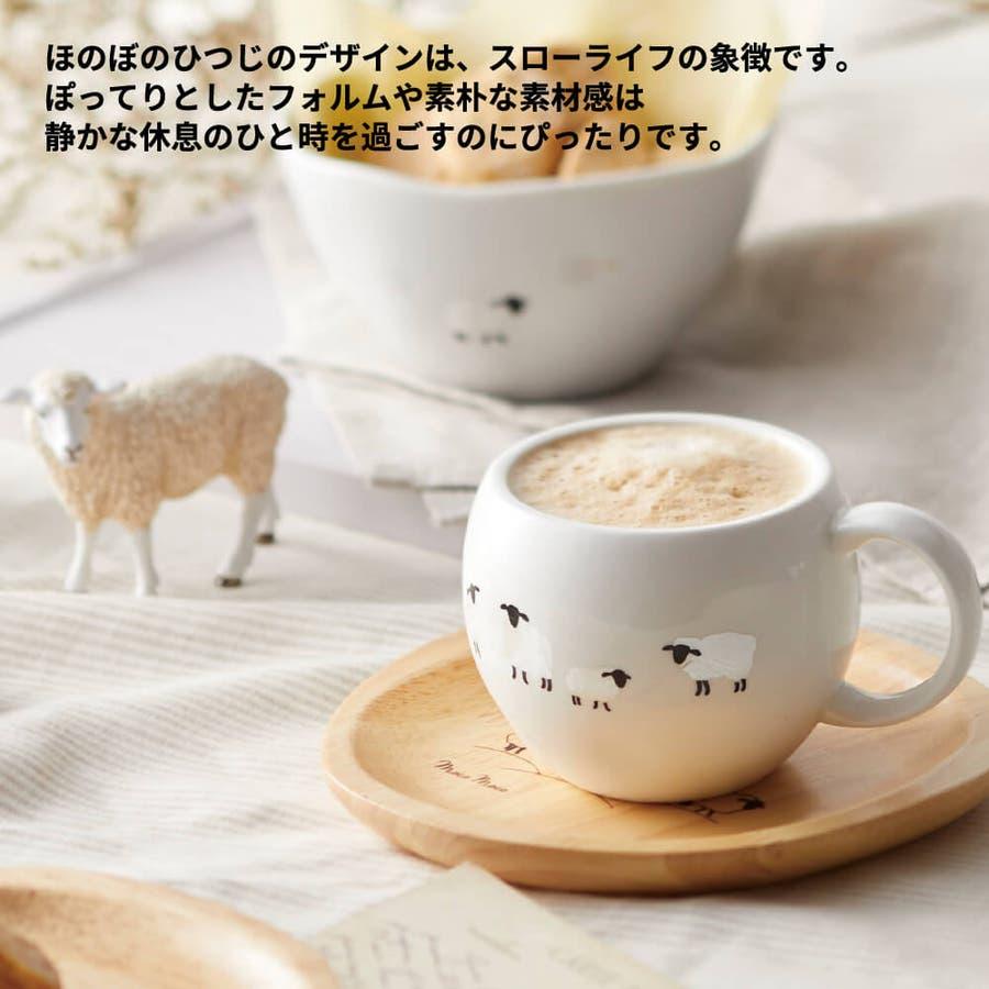 食器セット ひつじモチーフ かわいい マグカップ 木製プレート mocomoco カップソーサーペア 結婚祝い プレゼント ギフト包装 3