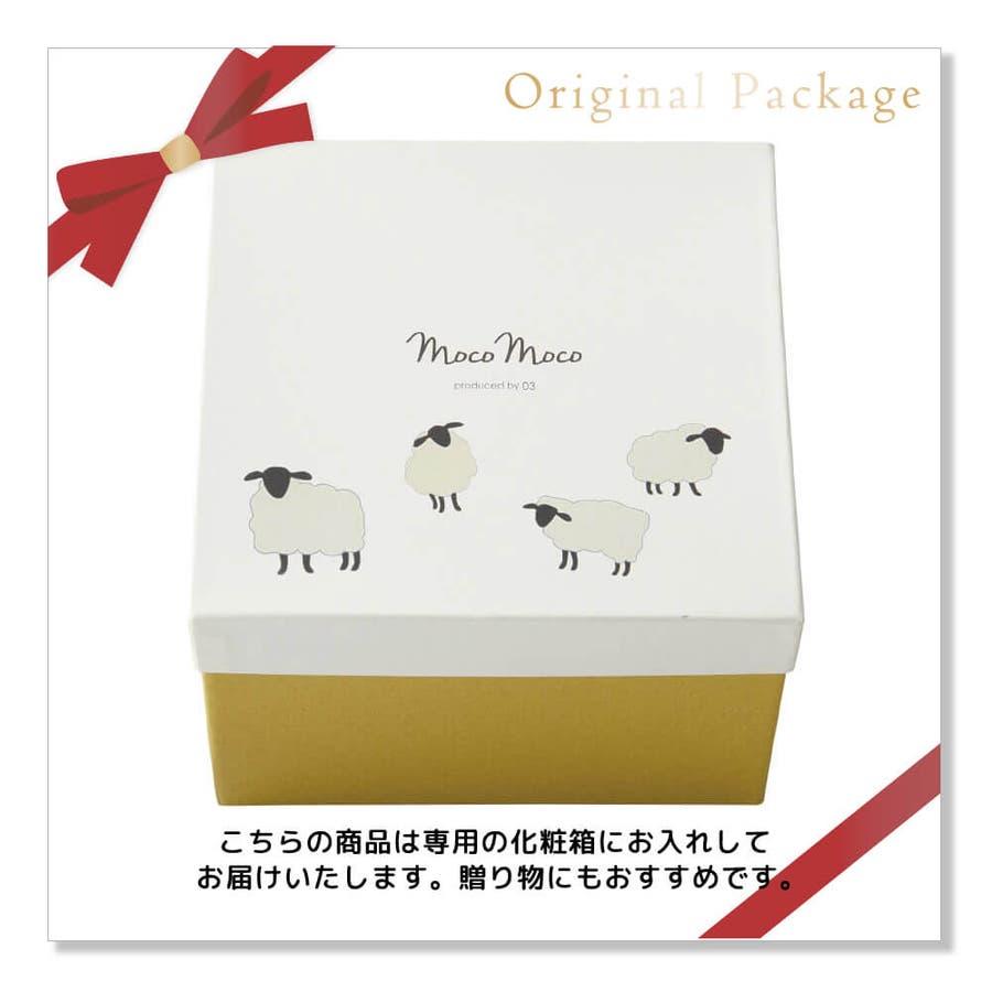 食器セット ひつじモチーフ かわいい マグカップ 木製プレート mocomoco カップソーサーペア 結婚祝い プレゼント ギフト包装 5