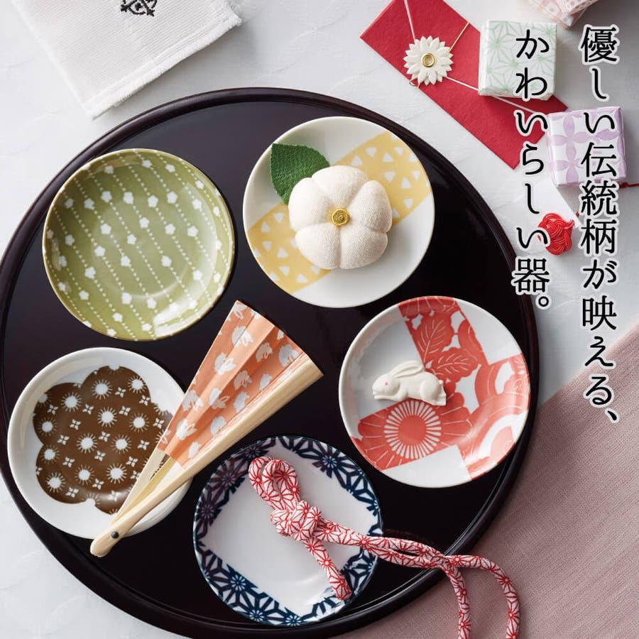 食器セット 皿 レンジ対応保存容器 8点セット 和柄 小紋 結婚祝い Ise KATAGAMI プレゼント ギフト 包装 2