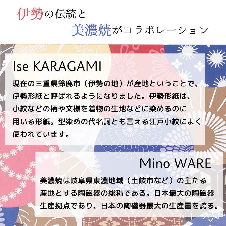 食器セット 皿 レンジ対応保存容器 8点セット 和柄 小紋 結婚祝い Ise KATAGAMI プレゼント ギフト 包装 3