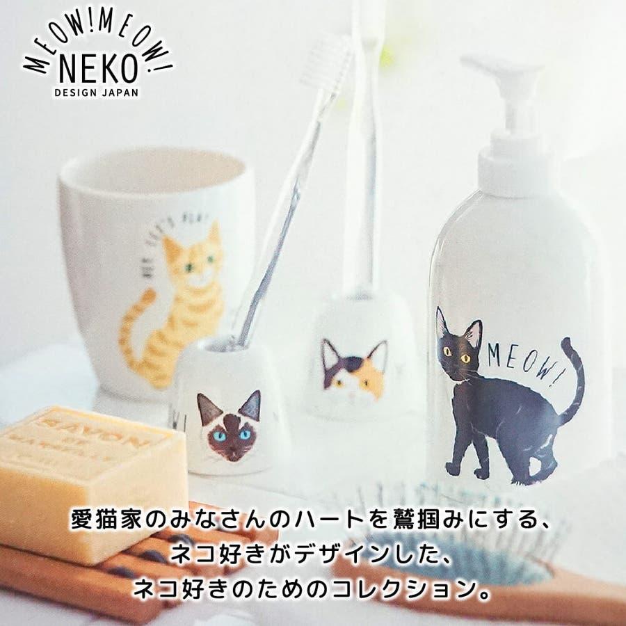 猫 グッズ ソープボトル 歯ブラシ立て カップ ハンドタオル セット ミャオ!ミャオ! ネコ プレゼント ギフト 包装 3