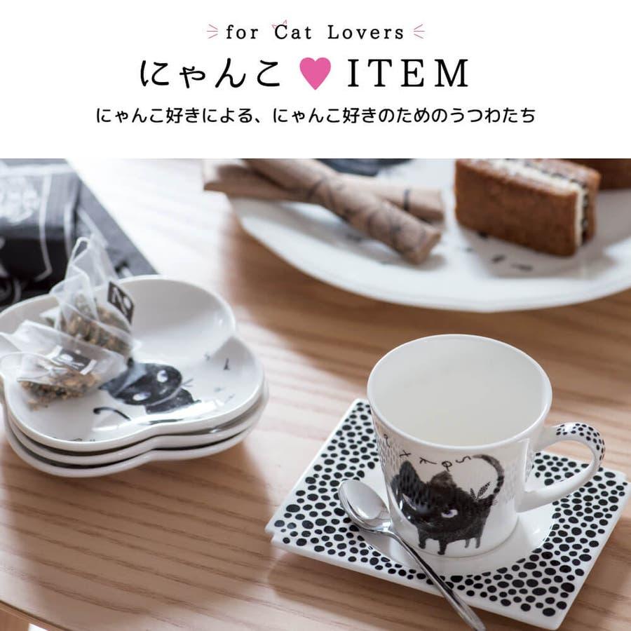 食器セット ペア 黒猫 カップ&ソーサー 結婚祝い Black ネコ プレゼント ギフト 包装 2