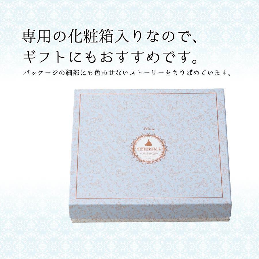 プリンセス・ロイヤル ドリーム ペアプレートセット(シンデレラ) プレゼント ギフト 包装 4