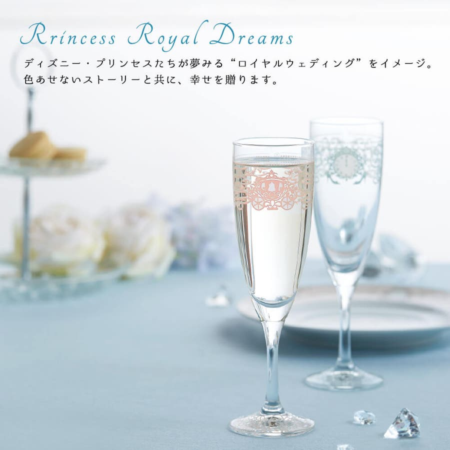 プリンセス・ロイヤル ドリーム ステムグラス&プレートセット(アリエル) プレゼント ギフト 包装 2