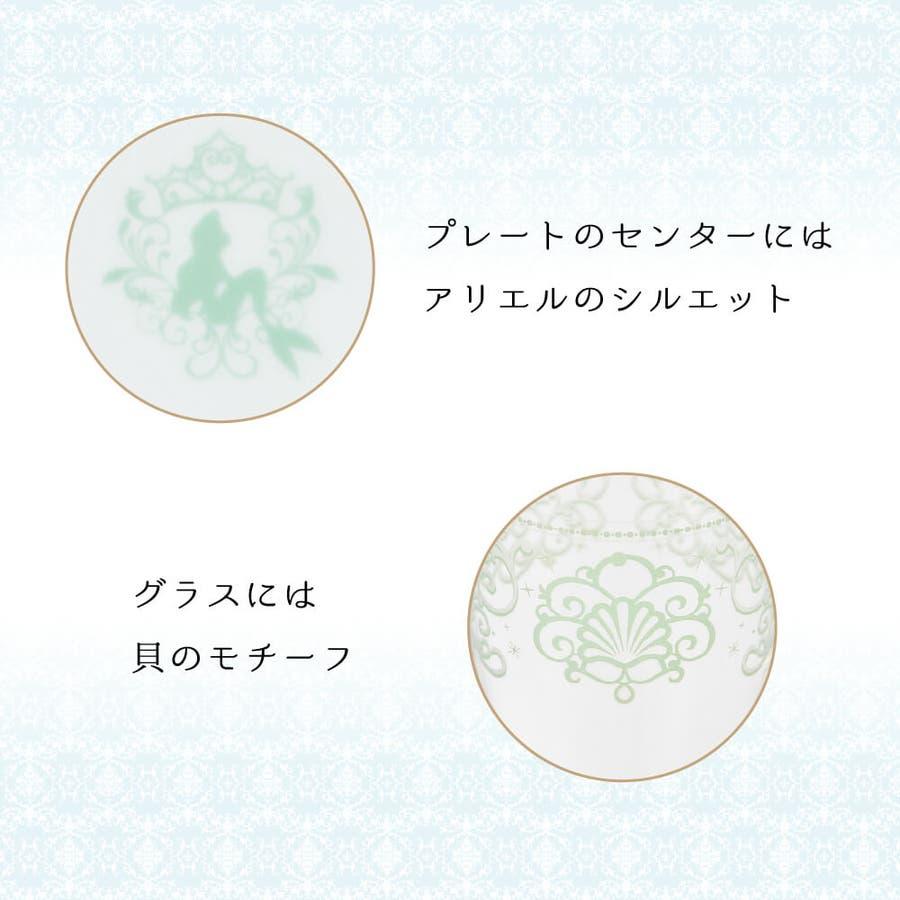 プリンセス・ロイヤル ドリーム ステムグラス&プレートセット(アリエル) プレゼント ギフト 包装 4