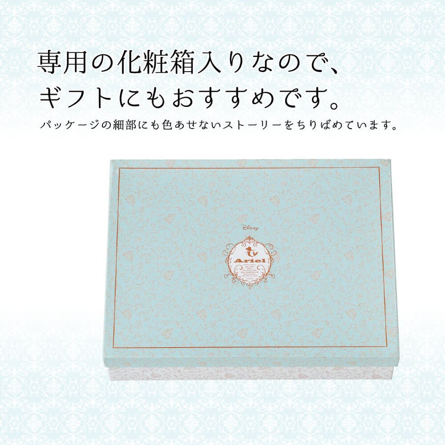 プリンセス・ロイヤル ドリーム ステムグラス&プレートセット(アリエル) プレゼント ギフト 包装 5