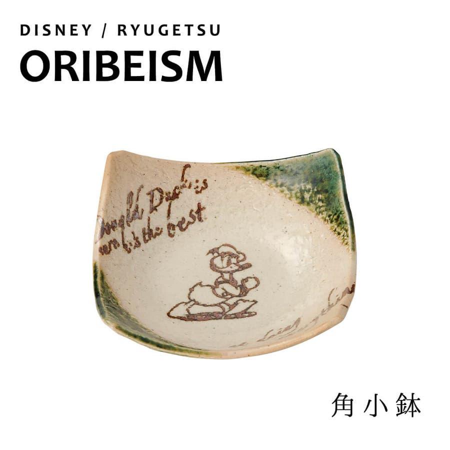 ディズニー 隆月窯 オリベイズム 角小鉢 プレゼント ギフト 包装 1