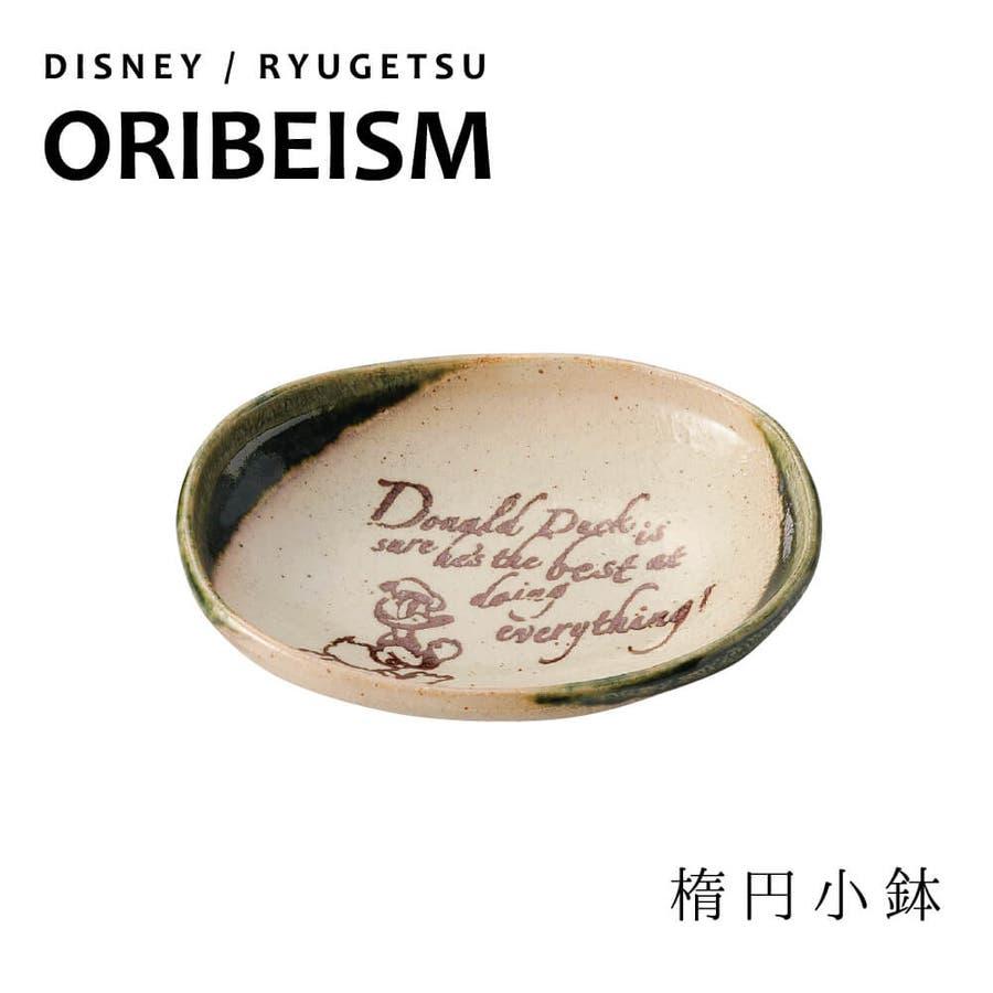 ディズニー 隆月窯 オリベイズム 楕円小鉢 プレゼント ギフト 包装 1