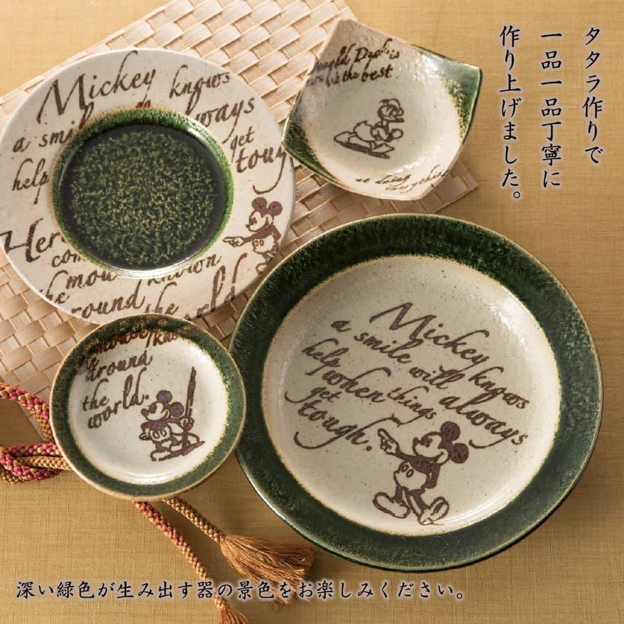 ディズニー 隆月窯 オリベイズム 楕円小鉢 プレゼント ギフト 包装 2