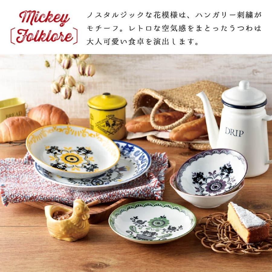 ディズニー 食器セット ミッキー フォークロア パスタプレートセット レンジOK 日本製 食器 プレゼント ギフト 包装 2