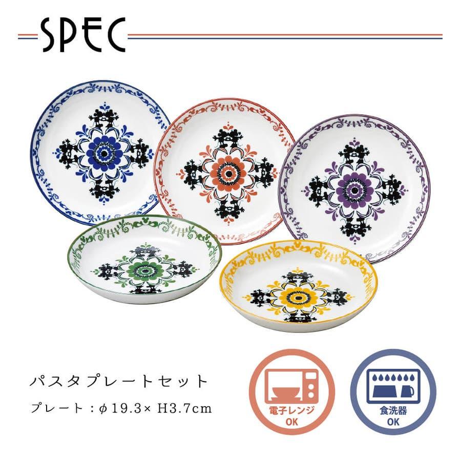 ディズニー 食器セット ミッキー フォークロア パスタプレートセット レンジOK 日本製 食器 プレゼント ギフト 包装 3
