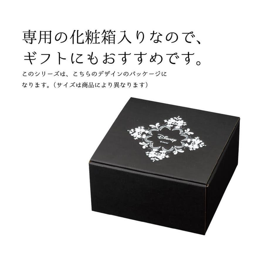 ディズニー 食器セット ミッキー フォークロア パスタプレートセット レンジOK 日本製 食器 プレゼント ギフト 包装 4