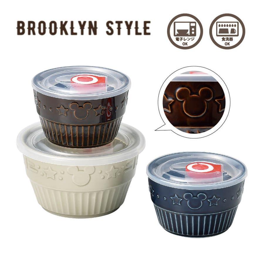 ディズニー 食器セット ミッキー ブルックリンスタイル レンジパック 3点セット(S) レンジOK 保存容器 日本製 食器プレゼントギフト 包装 3