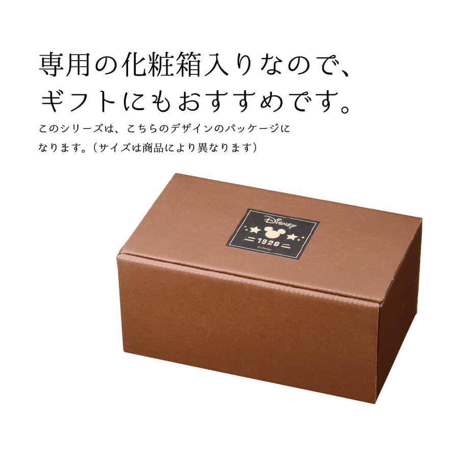 ディズニー 食器セット ミッキー ブルックリンスタイル レンジパック 3点セット(S) レンジOK 保存容器 日本製 食器プレゼントギフト 包装 4