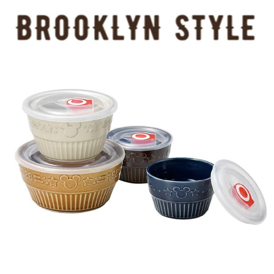 ディズニー 食器セット ミッキー ブルックリンスタイル レンジパック 4点セット レンジOK 保存容器 日本製 食器 プレゼントギフト 包装 1