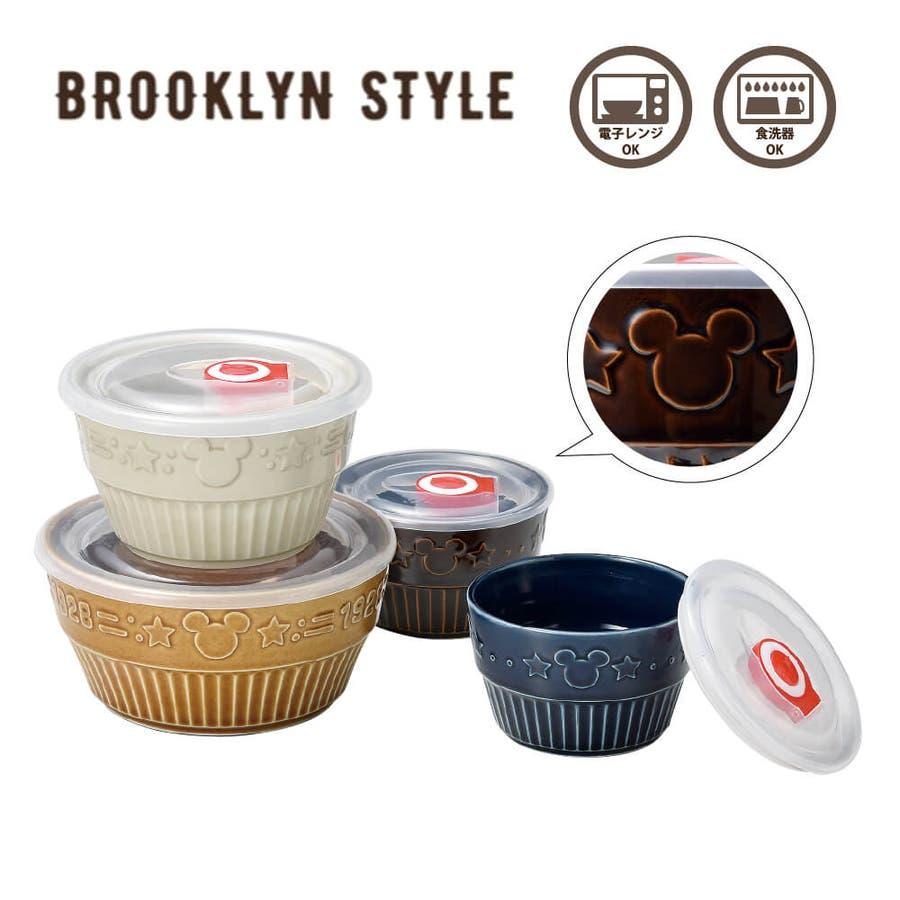 ディズニー 食器セット ミッキー ブルックリンスタイル レンジパック 4点セット レンジOK 保存容器 日本製 食器 プレゼントギフト 包装 3