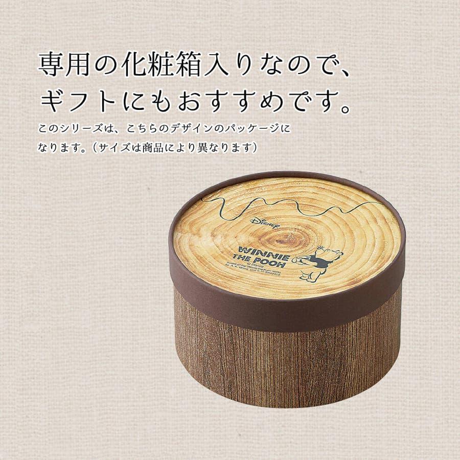 ディズニー プーさん スローカフェ アソートプレートセット(紙管ボックス入) プレゼント ギフト 包装 4