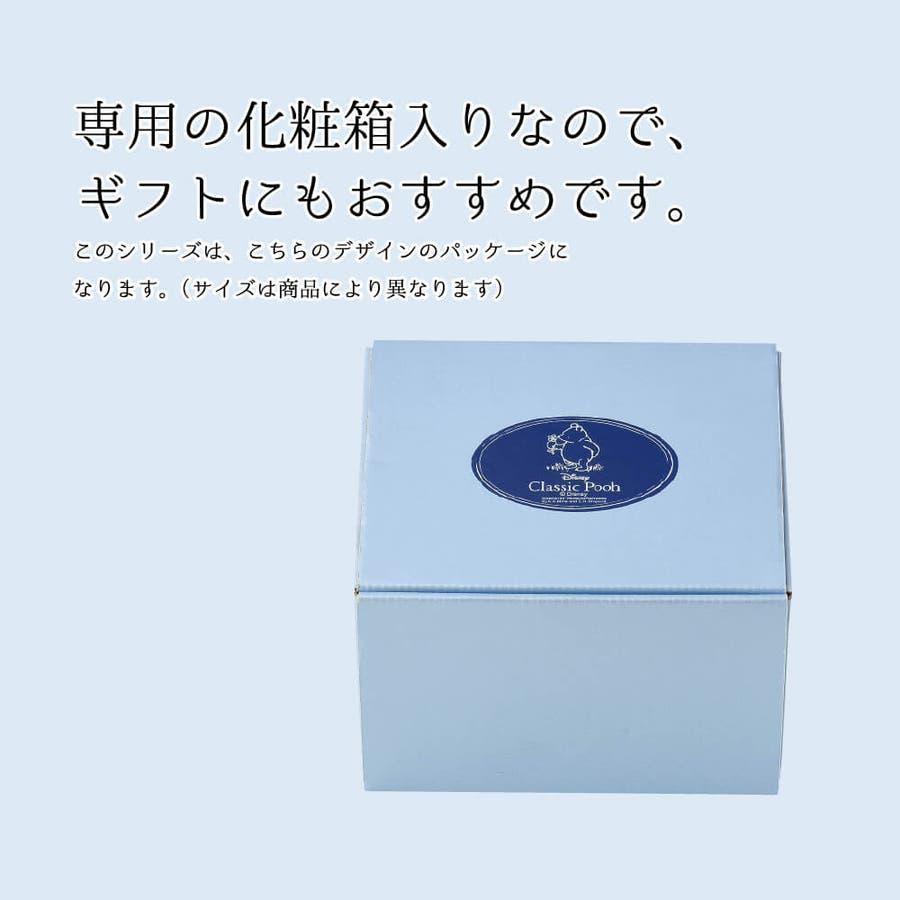 ディズニー食器セット プーさん ブリティッシュ・ブルー ペアプレート ペア セット 食器 結婚祝い プレゼント ギフト 包装 4