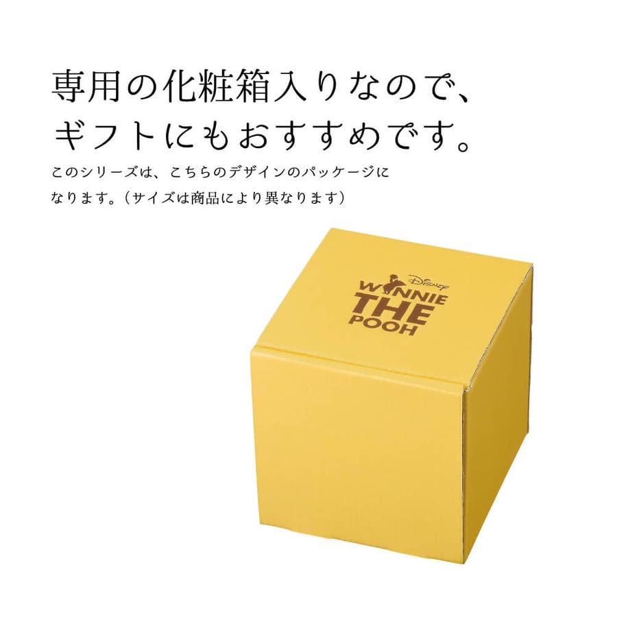 ディズニー レンジパックセット プーさん リーフガーデン レンジパック 2点セット レンジOK 保存容器 日本製 食器プレゼントギフト 包装 4