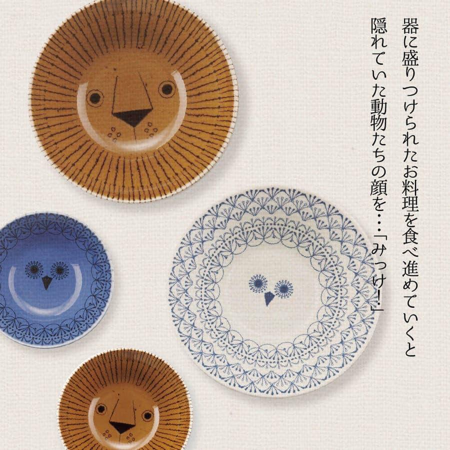 食器セット ミッケ ヌードルセット プレゼント ギフト 包装 3